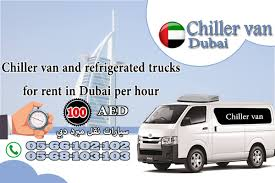 100 Truck Renta Refrigerated Truck Rental Ras Al Khaimah Chiller Truck Dubai