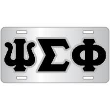 Sigma Greek Letter On Iphone