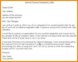 Write Resignation Letter Resignation Letter Image How To Write