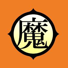 1 Stück Rot Schwarz Weiß Japanischen Flagge Kunstform Aufgehenden