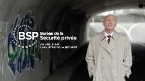 bureau sécurité privée bureau de la sécurité privée de sécurité
