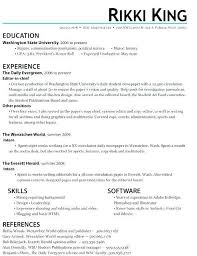 Computer Science Internship Resume No Experience Intern Examples Example Of For Hr Samples Classy