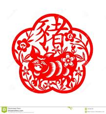 Download Red Paper Cut Pig Zodiac And Flower In Petal Circle Border Frame Sign Isolate On