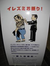 My Local Japanese Onsens No Tattoos Allowed Sign