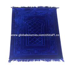 Muslim Prayer Rug China