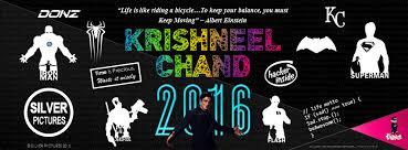 Krishneel Chand Movie List