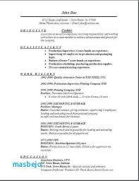 Cashier Job Description Resume Grocery Store
