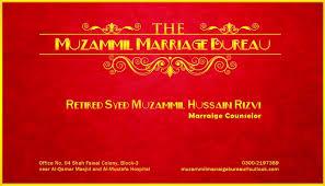 solution bureau muzammil marriage bureau pwsolution