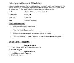 10 Android Developer Resume Templates Free Pdf Word Psd Regarding 1 Year Experience Sample