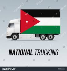 100 National Trucking Symbol Delivery Truck Flag Jordan Stock Vector Royalty