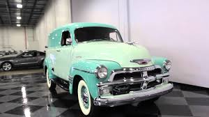 1100 DFW 1954 Chevy Panel Truck - YouTube