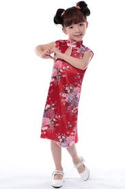 clothing for kids beauty clothes