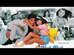 kuch kuch hota hai shahrukh khan motion pictures