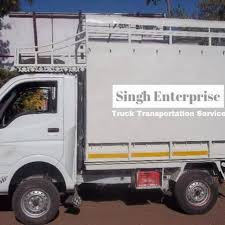 Singh Enterprise - Truck Transportation Service In West Bengal Enterprise Truck Rental Brookfield Wisconsin Car Dealership Wner Enterprises Show Us Your Ride Dallas Truck 59434 Youtube James Fitch Disithcowboy Twitter Center Parking Lot Lighting Anthony Electrical Photos For Yelp Mickey Bodies Semi Rates Charming Moving 4k Box Texture Wraps Gta5modscom Opens First Montana Location Eventms