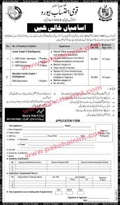 bureau express in nab national accountability bureau
