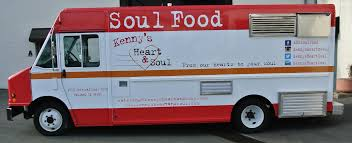 Soul Food Truck Profile Left – Custom Vehicle Wraps El Novillo Taco Truck Oakland Ca Food Trucks Roaming Hunger Not Just Peanuts And Cracker Jack At Coliseum East Bay Express Clarkston Rally To Feature 16 Food Trucks News Off The Grid Local May Soon Be Allowed Sell In West North The Boneyard Art Hub Of Untourists Friday Nights Omca Museum Of California Ninh Trans Trucksome App Tracks Live Work South Florida Live Music Tom Jackson Band Park Music On String Theory Owners Pierogi Wagon Are Selling Their Truck
