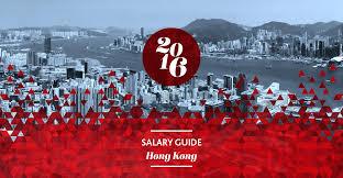 Front Desk Clerk Salary by Front Desk Salary Canada Hostgarcia