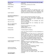 Resume Builder On Usajobs - Resume Examples | Resume Template 11 Updated Resume Formats 2015 Business Letter Federal Builder Template And Complete Writing Guide Usa Jobs Resume Job Format Uga Net Work 6386 Drosophila How To Write A Expert Tips Usajobs And With K Troutman Professional Cv Instant Download Ms Word Free New Example Rumes Governntme Exampleshow To For Us Government