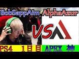 AlphaAzur