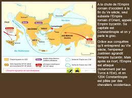 si e de constantinople byzance et l europe carolingienne vie xiiie siècle ppt