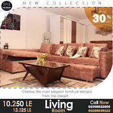 top design furniture توب ديزاين للاثاث الراقى fotos