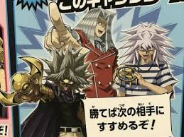 Yami Marik Deck Battle City by Release Date And News 1 19 Updated Yugioh Duel Links Gamea