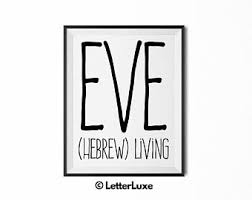 Eve Name Meaning Art