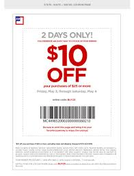 Best Buy Coupon 2011 | Best Discount Code For Super Shuttle