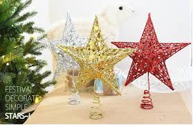 The Newest Kind Of Iron Art Flash Powder Christmas Tree Star Top Adornment Decorations Gift Wrap