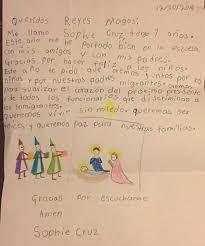 Hispanoteca ESMA