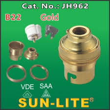 Sun Lite Lamp Holder by Products