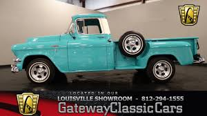 1956 GMC 100 - Louisville Showroom - Stock #900 - YouTube 1956 Gmc 100 Deluxe Street Rod Truck Not Chevy 150 Kaina 13 407 Registracijos Metai Platformos Truck Hot Rod Network No Reserve Series For Sale On Bat Auctions Sold Edition Pickup S55 Monterey 2013 Ugly Ducklings Cars And Vehicles Movies Ptoshoots Happy 100th To Gmcs Ctennial Trend Cc Capsule Dont Judge A By Its Grille Sale Classiccarscom Cc1018247 Classic Car For In Hillsborough County Pickup By Roadtripdog Deviantart Youtube