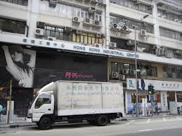 File:HK Cheung Sha Wan 長沙灣 Castle Peak Road 青山道 Hong Kong ... China Street Fashion Customers Favorite Electric Ding Car Mobile American Retail Association Classifieds Fashioncustomers Carmobile Food Toyota Pickup Truck Sales Rise In November San Antonio Expressnews Turnkey Boutique Business For Sale Florida 2018 Trucks For Libaifoundationorg Image Truck Best Resource Gmc Marketing Vehicle 213 Industrymk2k Sample Coop 28s Bash With Le Shopcaterpillar Official Caterpillar Gifts Apparel