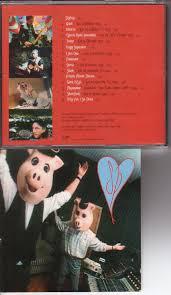 1979 Smashing Pumpkins by Shawn U0027s Smashing Pumpkins Compact Discs