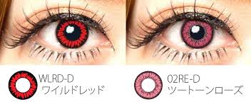 Prescription Contact Lenses Halloween Australia by Sancity Rakuten Global Market It Is 2 Entering One 15 0
