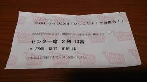 cuisiner pois cass駸 平塚市 伊勢原市 しんたく接骨院 駐車場多数完備 交通事故 整骨院