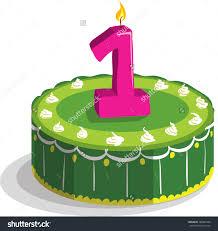 birthday cake one year clipart Clipground
