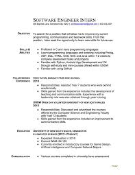 Software Engineer Intern Resume Page 1