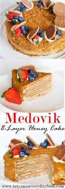 The Famous Medovik Cake 8 Wafer Thin Honey Layers Filled With