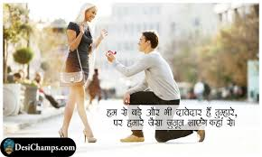 True Love Sms For Gf In English