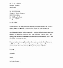 Bank Teller Cover Letter No Experience Image collections Cover