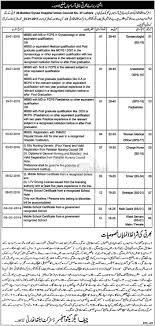 District Health Authority Lahore Jobs 2018 - PaperPk Jobs Ptsd And Trucking Page 1 Ckingtruth Forum How To Find Truck Driving Jobs With Traing Looking For Tankerflatbed Recent Cdl Grad Testimonials Idleair Ward Careers And Employment Indeedcom Medical Assistants Boys Barber Job In Cmh 2018 Clerks Lady Reading Hospital Pakistan Jobzpk Federal Truck Driving Jobs Trucker Humor Company Name Acronyms A Typical Day A Hot Shot Episode Youtube