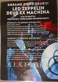 Smashing Pumpkins Machina Ii Download by T U B E Led Zeppelin 1975 03 21 Seattle Wa Sbd Flac