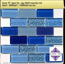 Little Tile Inc online source to Essence Glass Series pool tile