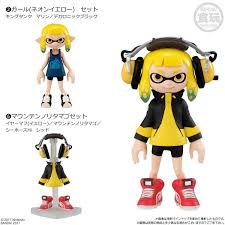 Splatoon 2 Kisekae Dress Up Doll Action FigureNeon Yellow Girl