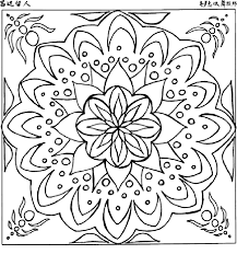 Flower Mandala Abstract Pattern Coloring Pages For Adults Free Printable Adult