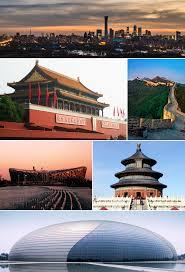 100 Wunderground Oslo Beijing Howling Pixel