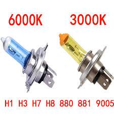car halogen bulb light fog light l h1 h3 h4 h7 h8 880 881 9005