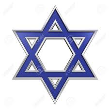 Blue Glass With Chrome Frame Judaism Religious Symbol