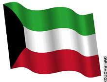 بلادي بلادي ..لك وفوادي..ياكويت
